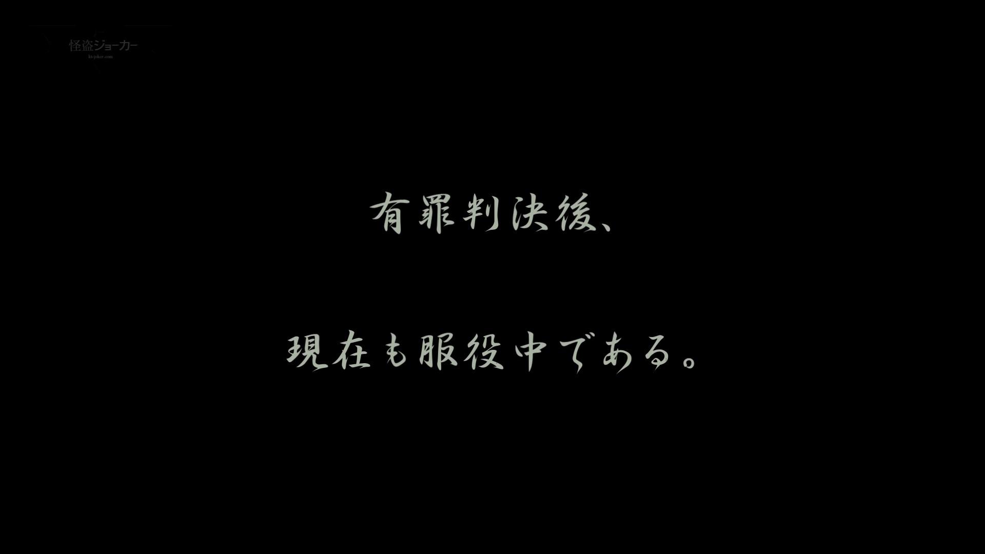 無頼漢 Vol.01 マンコ  83画像 25