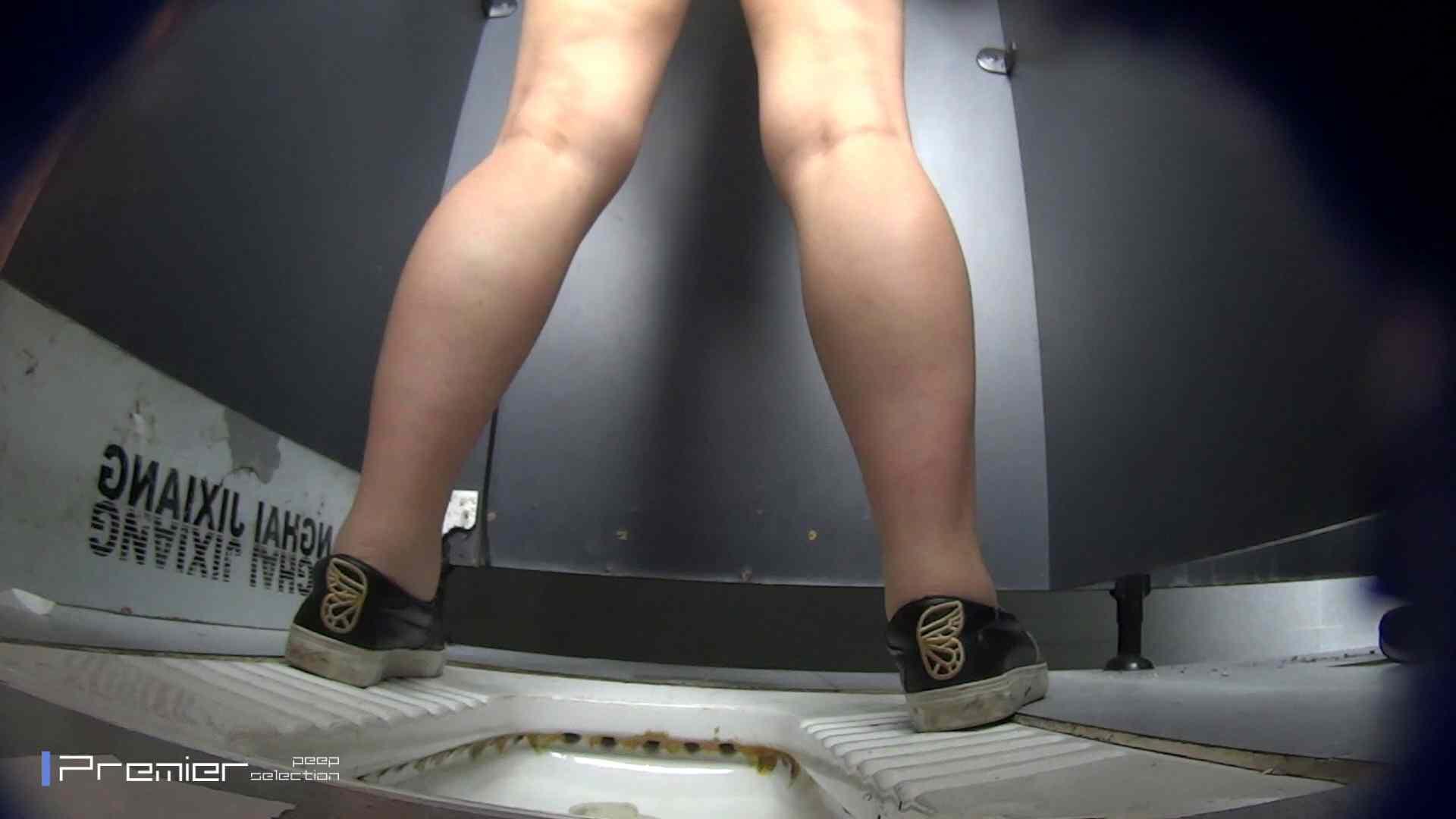びゅーっと!オシッコ放出 大学休憩時間の洗面所事情47 洗面所シーン  105画像 22