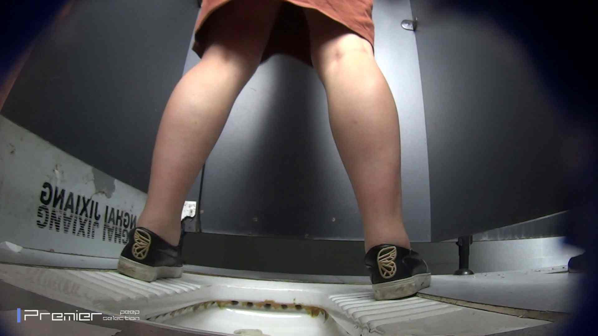 びゅーっと!オシッコ放出 大学休憩時間の洗面所事情47 盛合せ われめAV動画紹介 105画像 25