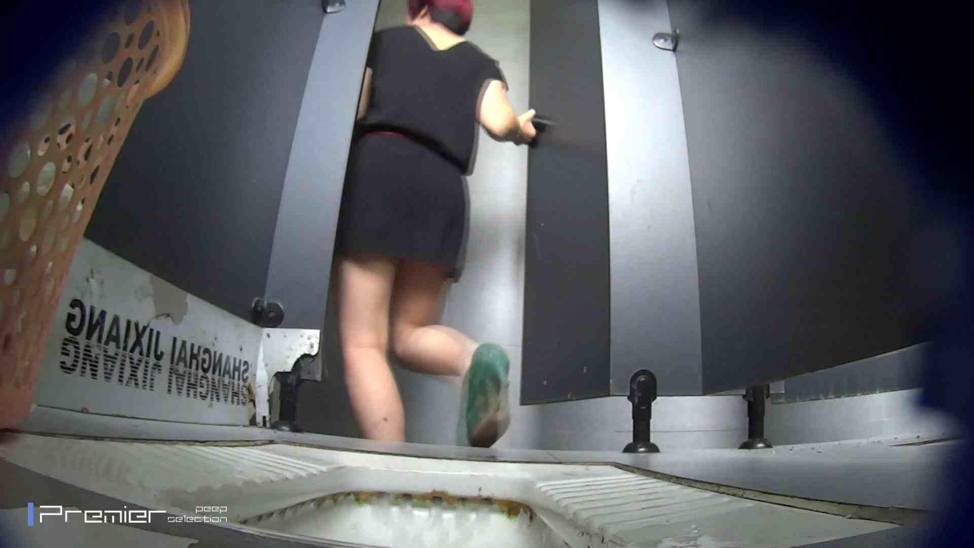 びゅーっと!オシッコ放出 大学休憩時間の洗面所事情47 盛合せ われめAV動画紹介 105画像 36
