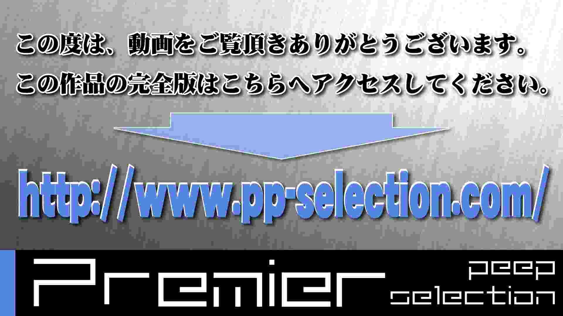 美しい日本の未来 本格編 細身・スレンダー AV動画キャプチャ 71画像 13