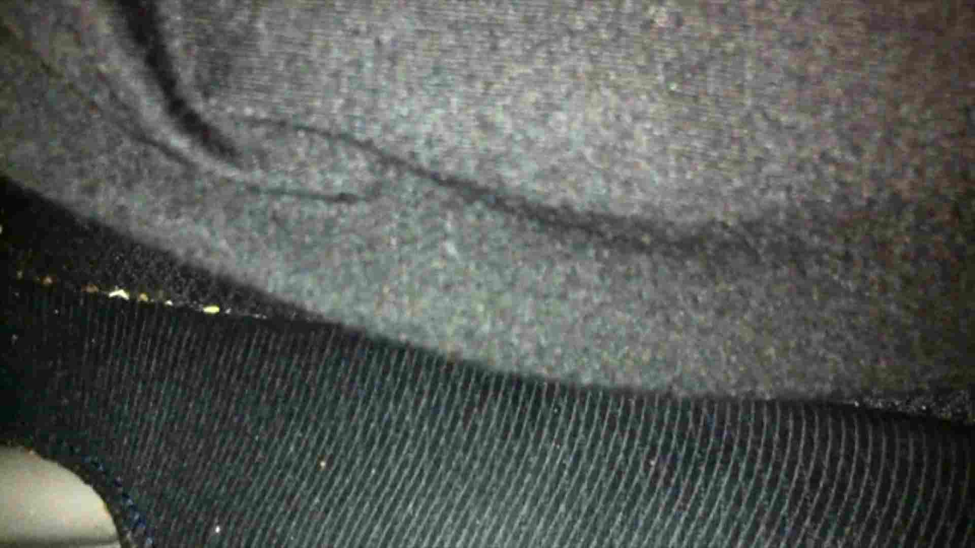 vol.22 【YHちゃん】パルコ店員20歳 mixiオフ会で いじくり おめこ無修正動画無料 77画像 35