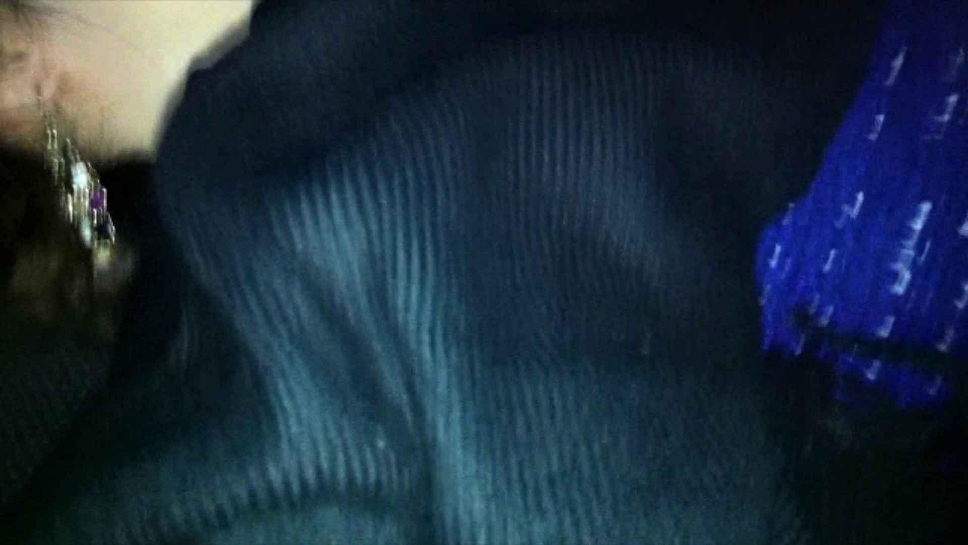 vol.22 【YHちゃん】パルコ店員20歳 mixiオフ会で お姉さんの胸チラ  77画像 40