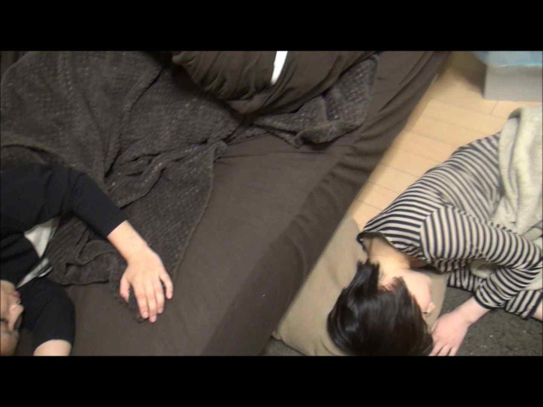 vol.38 【KTちゃん&Mちゃん】KTちゃん宅で家飲 前編 友人・知人   いじくり  75画像 1