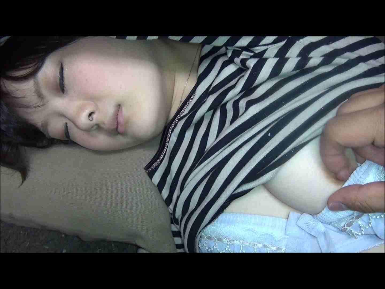 vol.38 【KTちゃん&Mちゃん】KTちゃん宅で家飲 前編 グループエッチ 性交動画流出 75画像 7