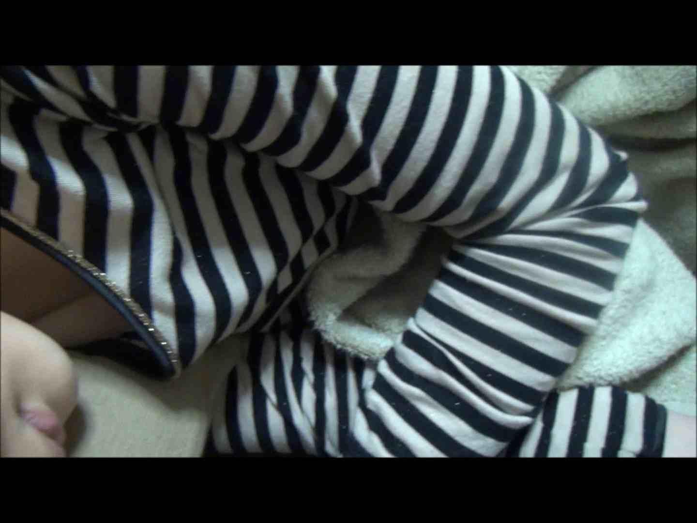 vol.38 【KTちゃん&Mちゃん】KTちゃん宅で家飲 前編 ギャルズ スケベ動画紹介 75画像 26