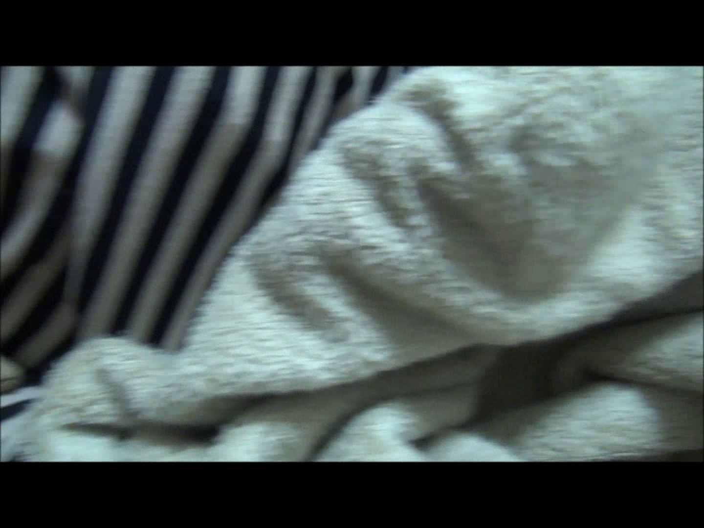 vol.38 【KTちゃん&Mちゃん】KTちゃん宅で家飲 前編 友人・知人   いじくり  75画像 33