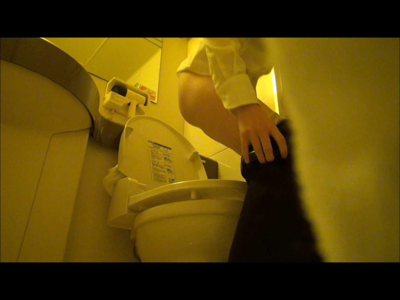 vol.56 【KTちゃん】現役JD居酒屋アルバイト 5回目?洗面所 イタズラ AV無料 39画像 10