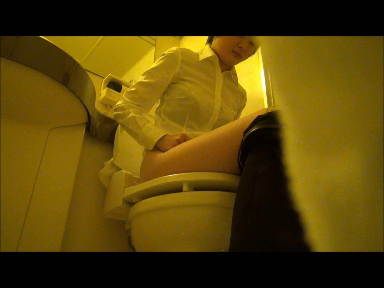 vol.56 【KTちゃん】現役JD居酒屋アルバイト 5回目?洗面所 洗面所シーン ワレメ動画紹介 39画像 14