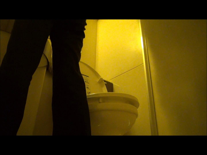 vol.56 【KTちゃん】現役JD居酒屋アルバイト 5回目?洗面所 女子大生 AV無料動画キャプチャ 39画像 39