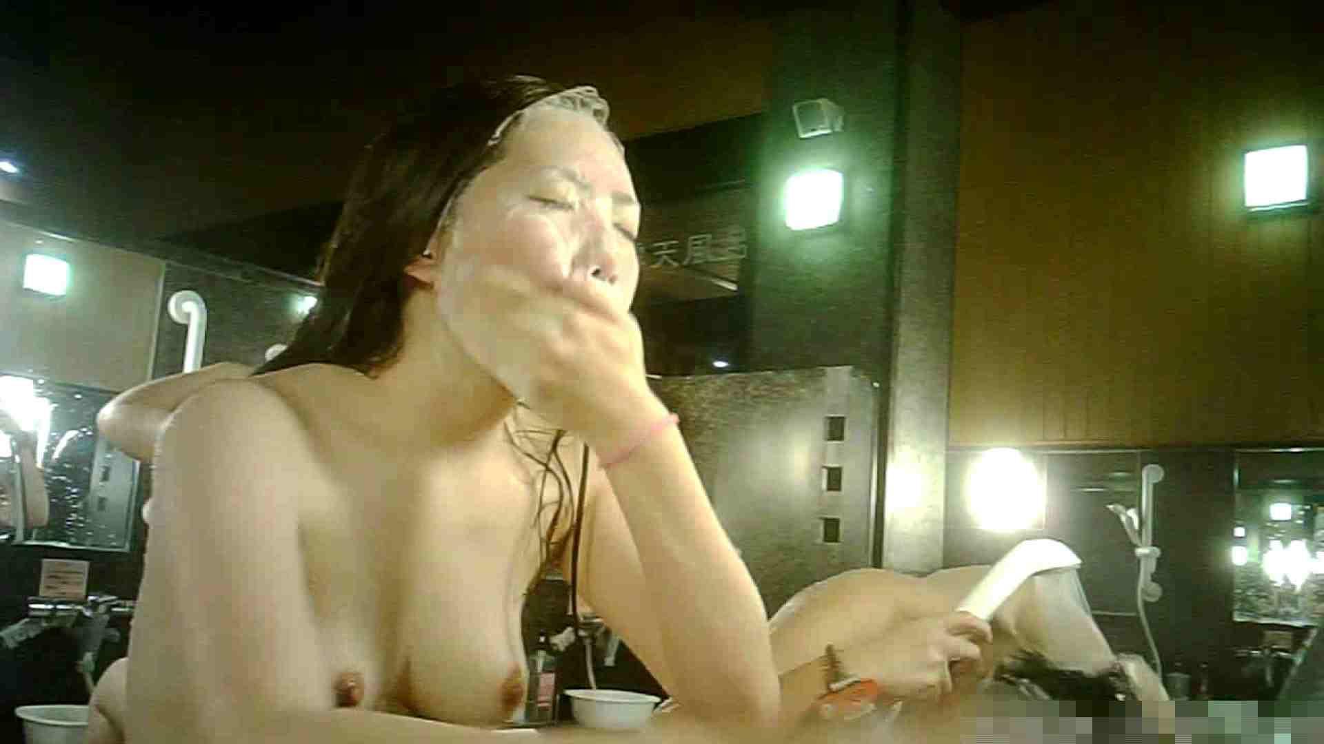 No.4 洗い場!!Mっぽいけど実はSの優しい女性。 細身・スレンダー AV無料動画キャプチャ 71画像 10
