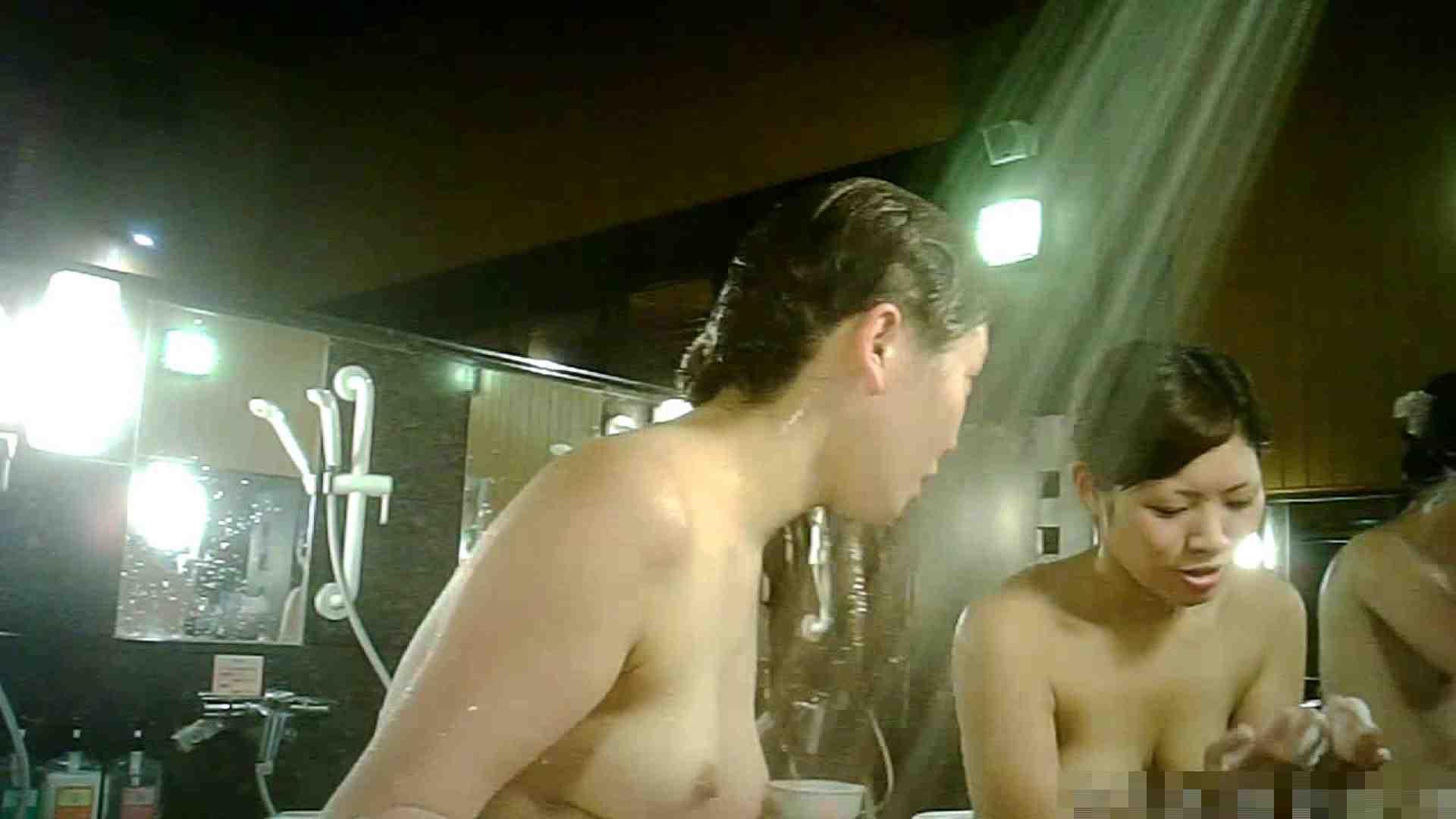 No.4 洗い場!!Mっぽいけど実はSの優しい女性。 巨乳 おまんこ動画流出 71画像 21