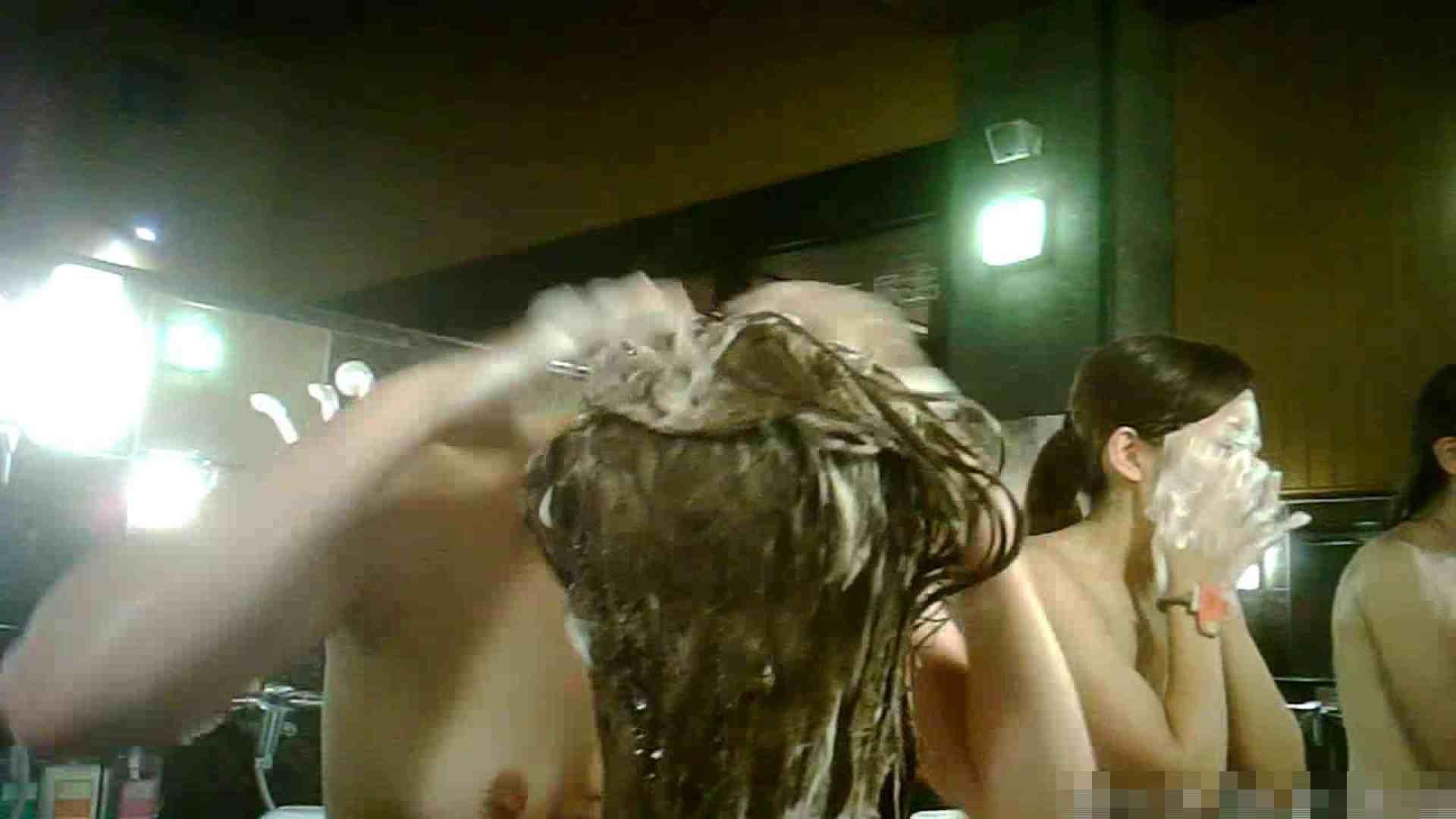 No.4 洗い場!!Mっぽいけど実はSの優しい女性。 垂れ乳 われめAV動画紹介 71画像 31