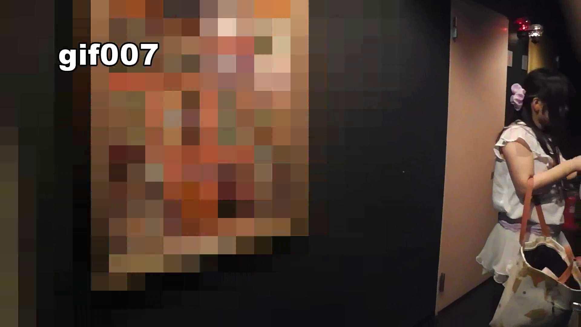 美女詰め合わせギフトvol.07 ようこそ幻想の世界へ 盛合せ  79画像 30