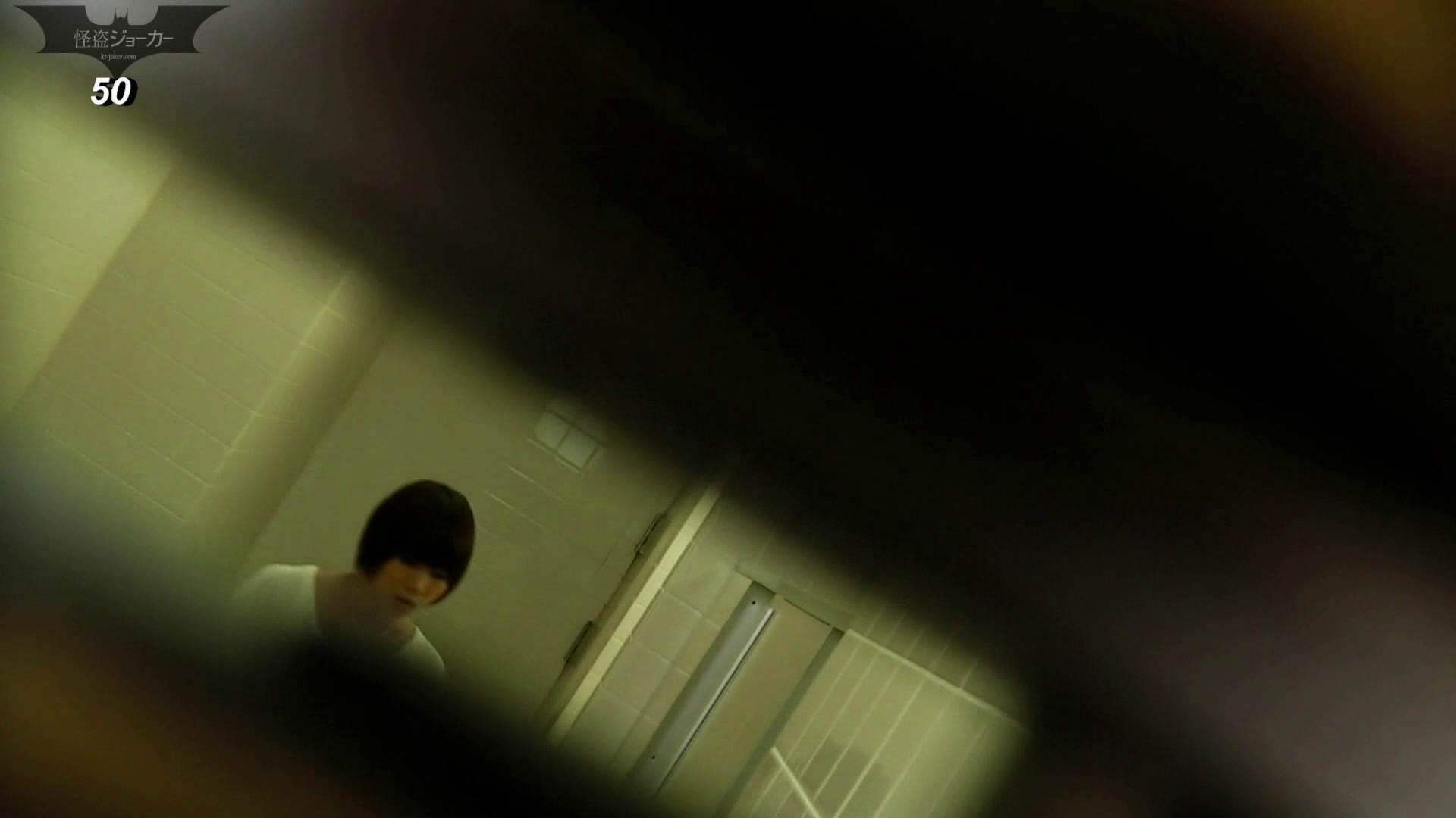 お銀さんの「洗面所突入レポート!!」無料お試し動画!!その2 エッチなお姉さん | 高画質動画  98画像 61