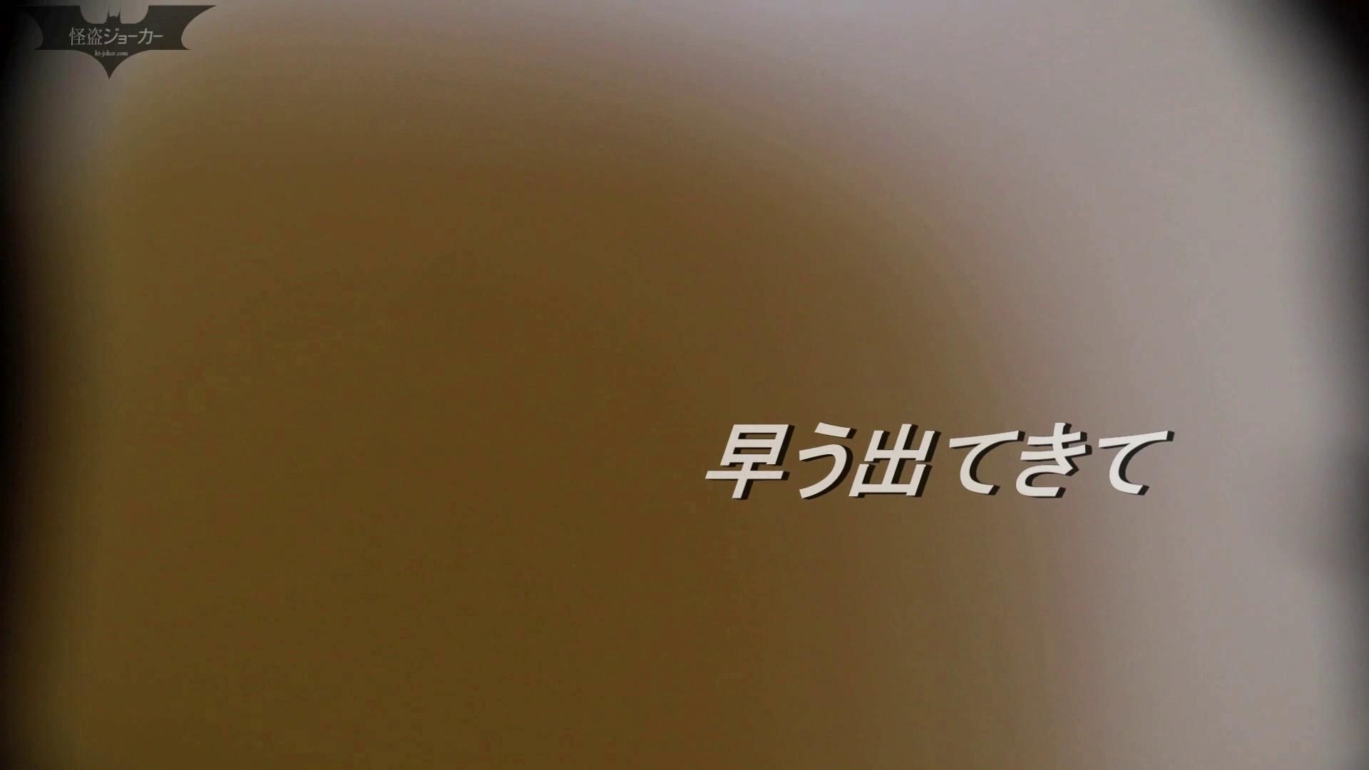 お銀さんの「洗面所突入レポート!!」無料お試し動画!!その2 エッチなお姉さん  98画像 84