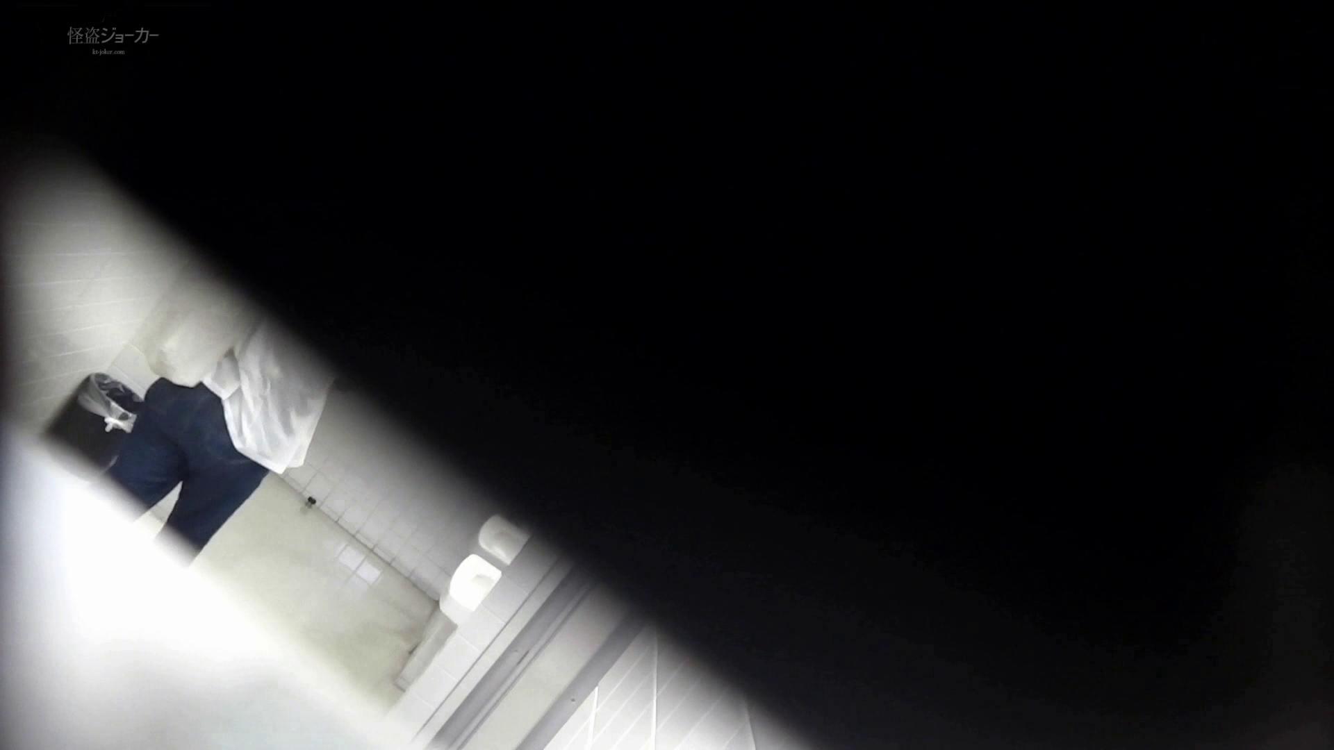 お銀さんの「洗面所突入レポート!!」無料お試し動画!!その2 エッチなお姉さん | 高画質動画  98画像 91
