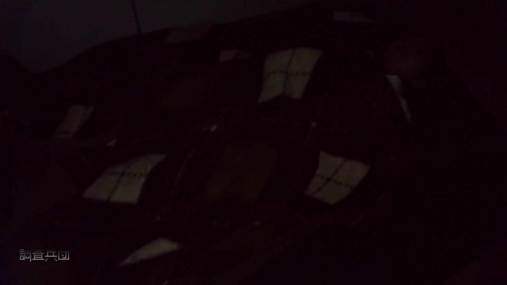 RE:~反撃の悪戯~vol.03 細身・スレンダー アダルト動画キャプチャ 95画像 32