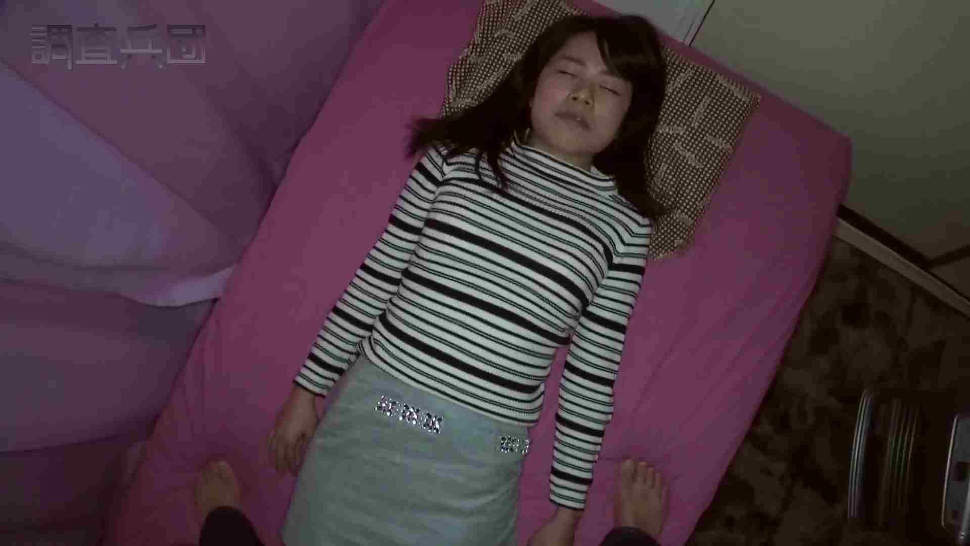 RE:~反撃の悪戯~vol.9 帰国子女の才女・みほ【前編】 丸見え   むっちり体型  29画像 1