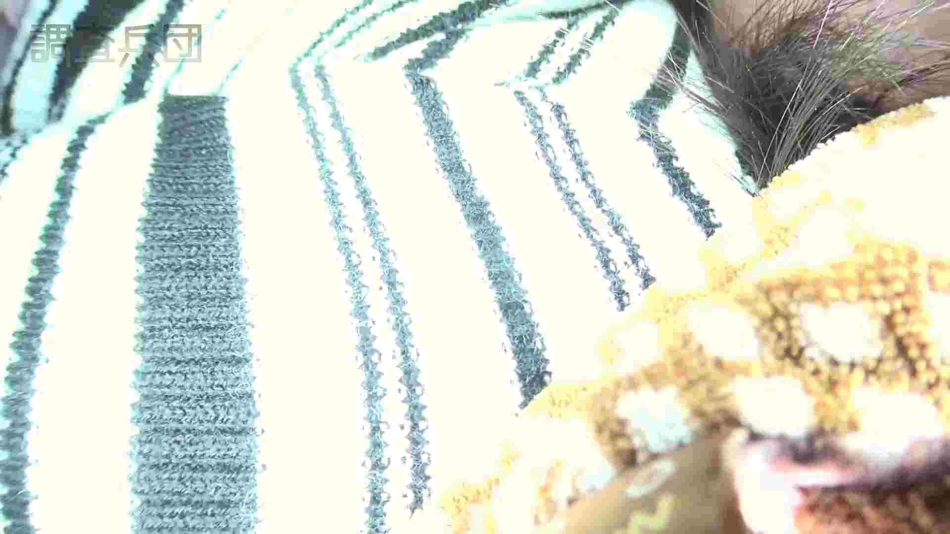 RE:~反撃の悪戯~vol.9 帰国子女の才女・みほ【前編】 高画質動画 エロ画像 29画像 25