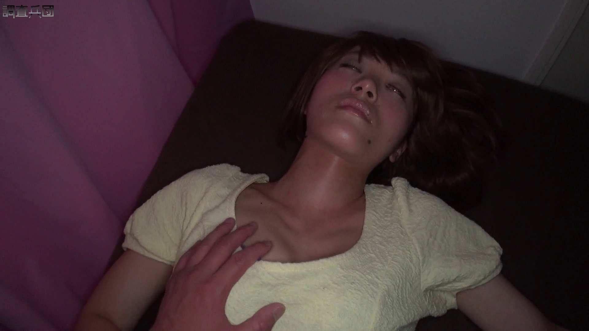 RE:~反撃の悪戯~vol.23 危険で淫靡な香りのする・まりりん 悪戯 SEX無修正画像 89画像 41