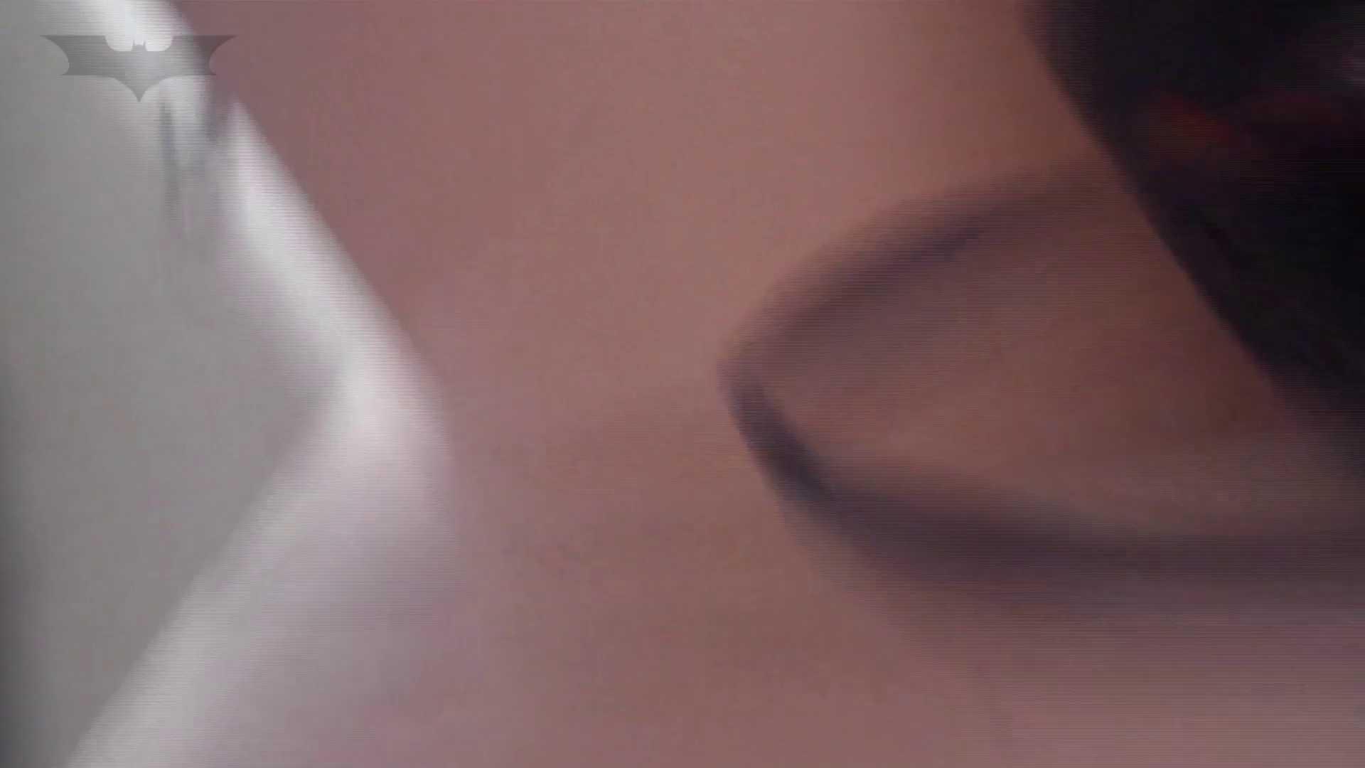 潜入!!台湾名門女学院 Vol.02 必見!中腰で「大」途中筋力の限界に・・・。 盗撮・必見  89画像 75