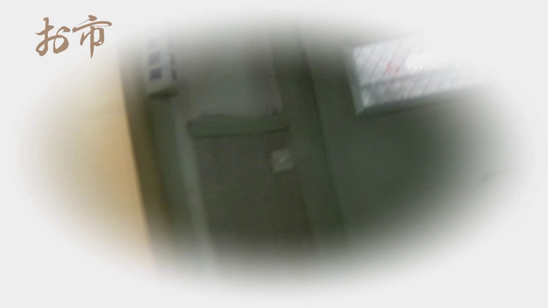 潜入!!台湾名門女学院 Vol.12 長身モデル驚き見たことないシチュエーション 丸見え オメコ無修正動画無料 53画像 2