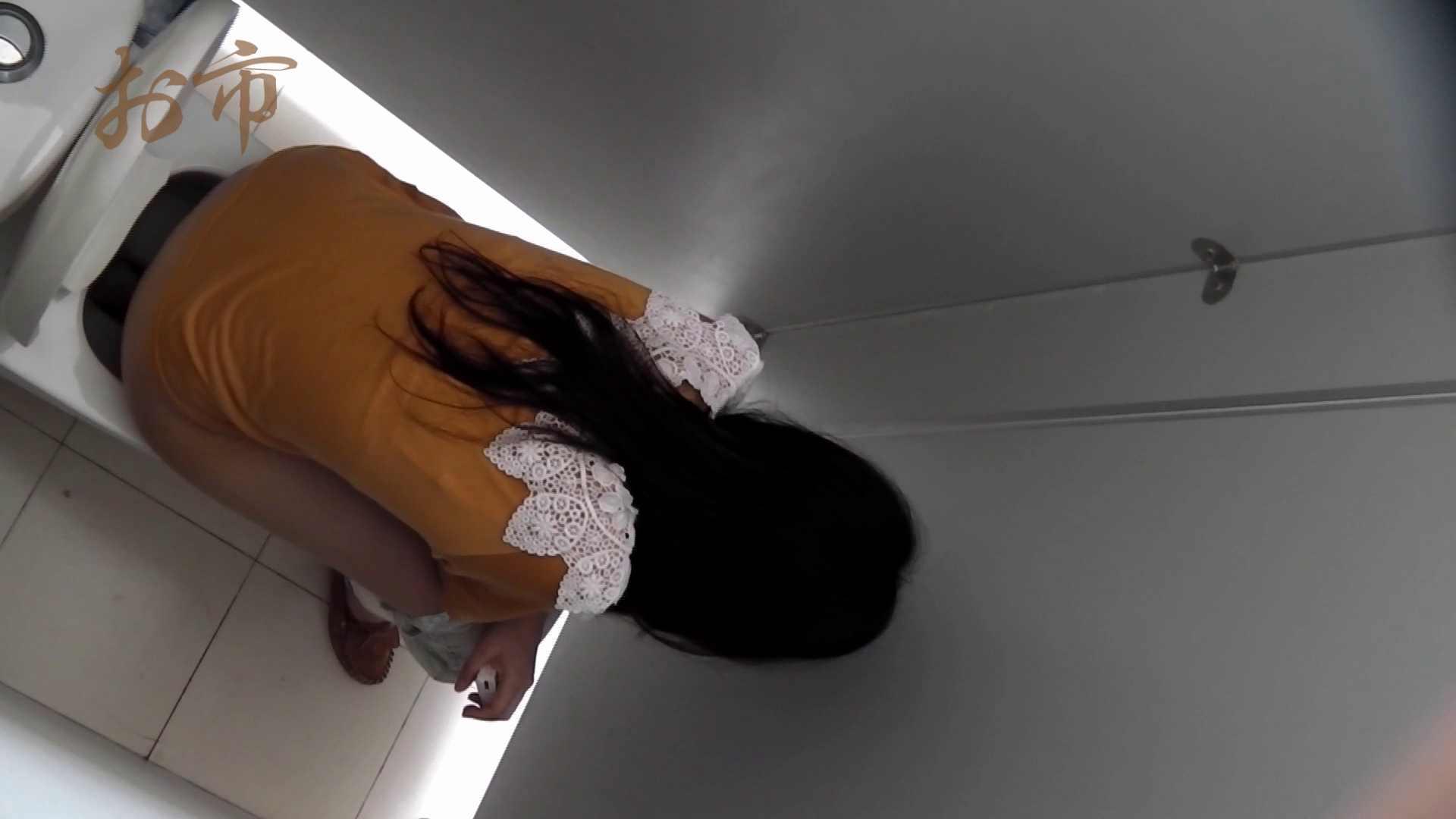 潜入!!台湾名門女学院 Vol.12 長身モデル驚き見たことないシチュエーション 洗面所シーン 性交動画流出 53画像 13