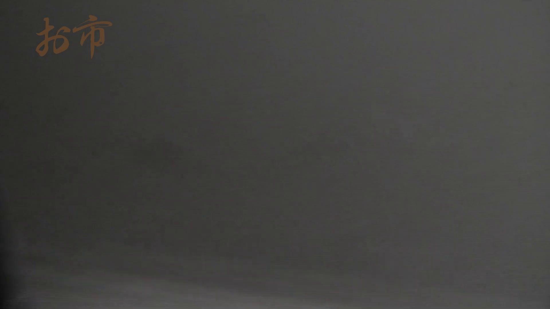 潜入!!台湾名門女学院 Vol.12 長身モデル驚き見たことないシチュエーション 盗撮・必見 オメコ無修正動画無料 53画像 24