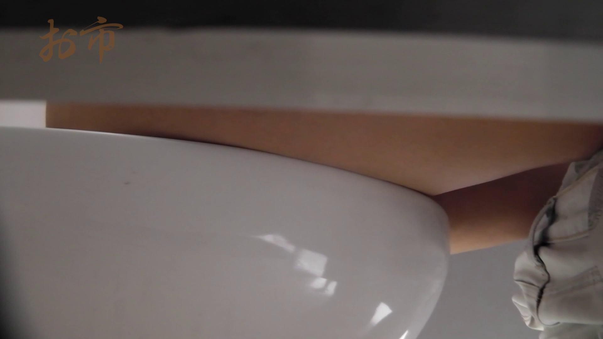 潜入!!台湾名門女学院 Vol.12 長身モデル驚き見たことないシチュエーション 潜入 エロ無料画像 53画像 26