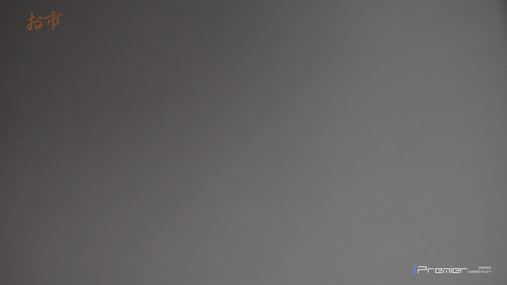 潜入!!台湾名門女学院 Vol.14 ラストコンテンツ!! 高画質動画 SEX無修正画像 103画像 6
