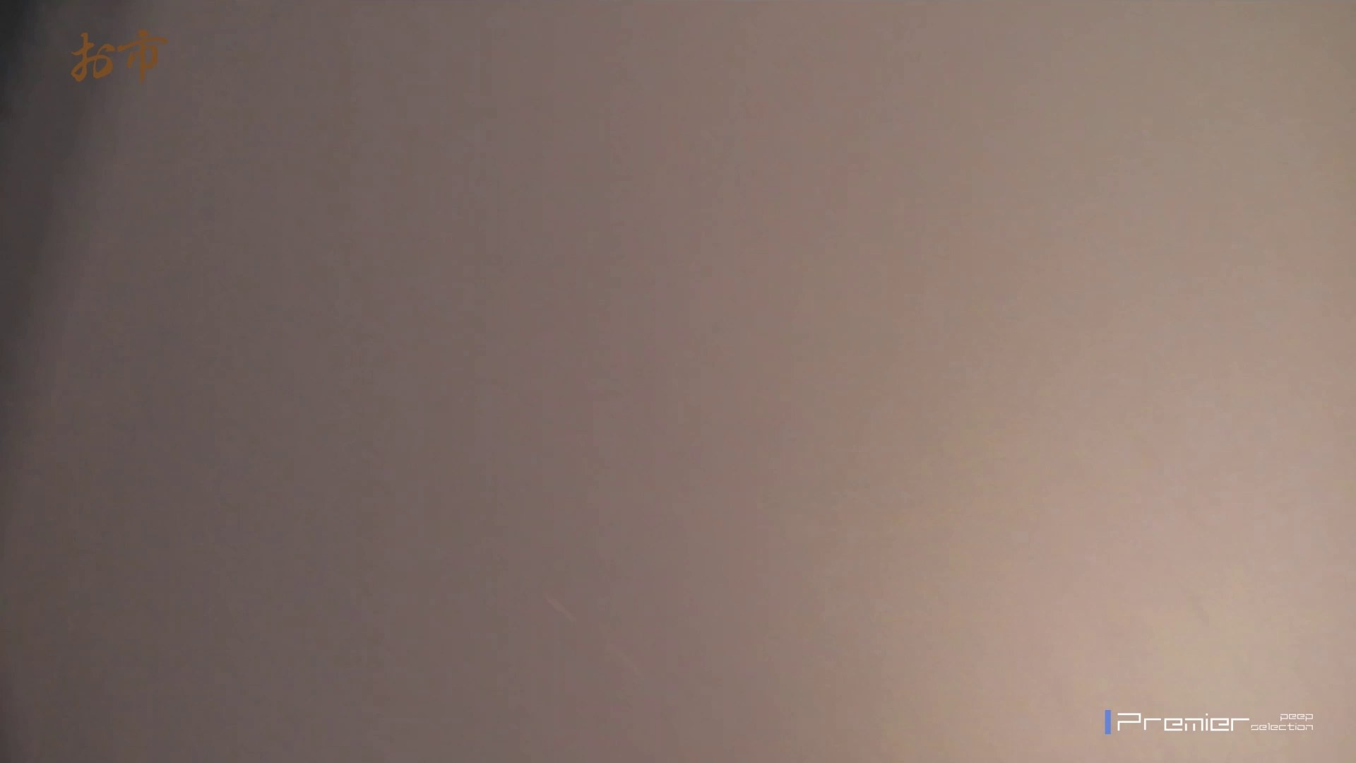 潜入!!台湾名門女学院 Vol.14 ラストコンテンツ!! 盗撮・必見 AV無料 103画像 7