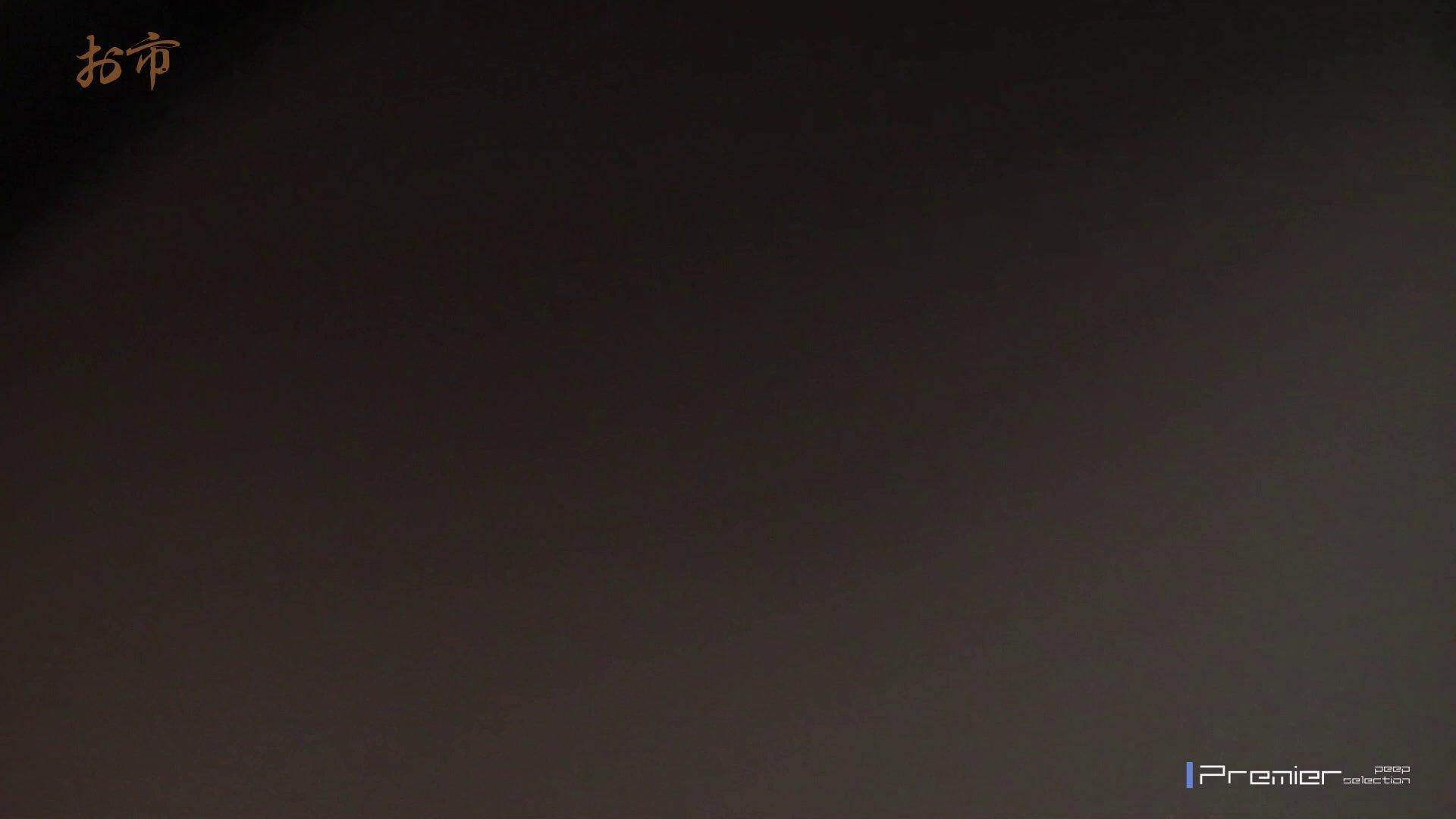 潜入!!台湾名門女学院 Vol.14 ラストコンテンツ!! 美女 オメコ動画キャプチャ 103画像 53