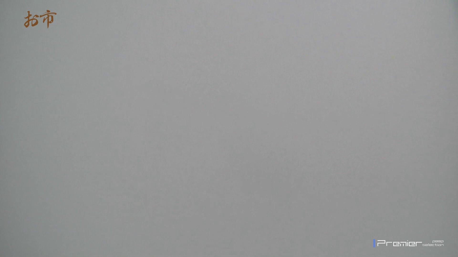 潜入!!台湾名門女学院 Vol.14 ラストコンテンツ!! 美女 オメコ動画キャプチャ 103画像 62