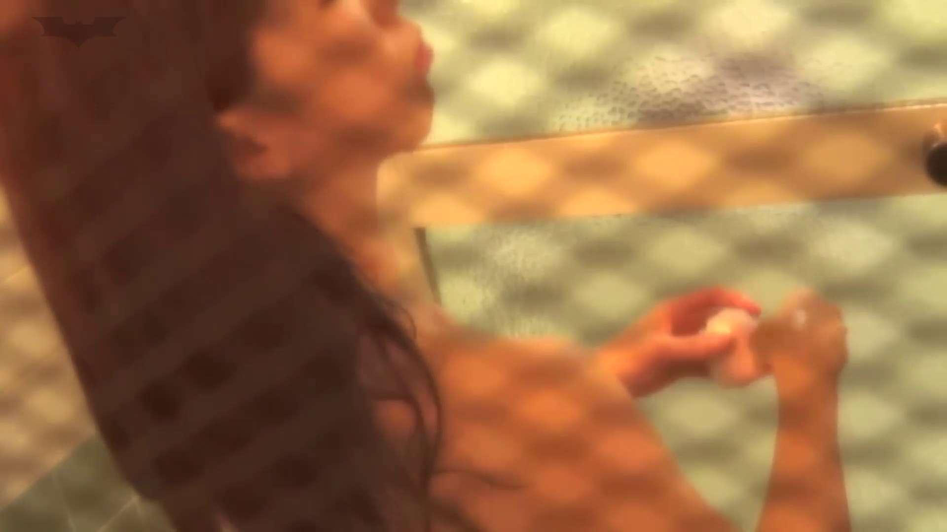 *華の女子寮ノゾキ* vol.01 JDデビューした音楽専攻のコ シャワー室 性交動画流出 87画像 53