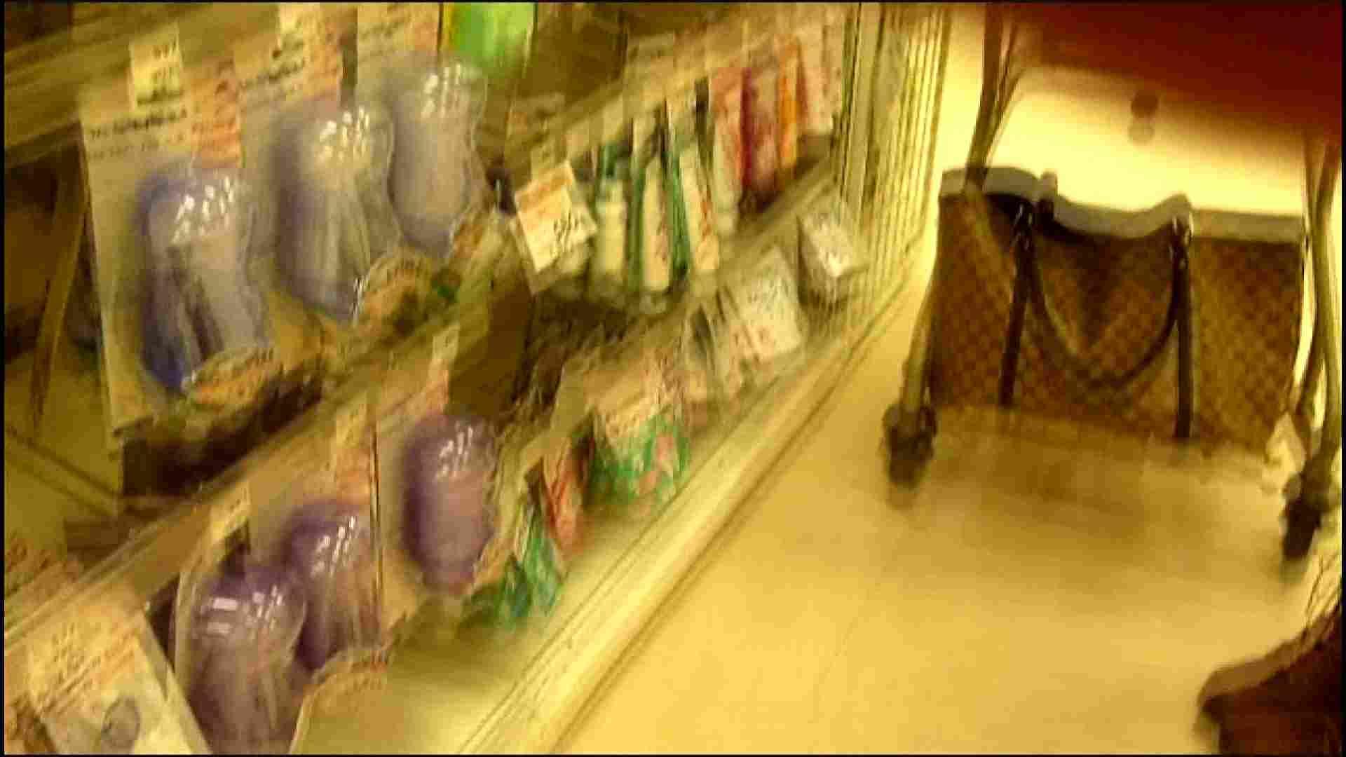 NO.1 ベビーコーナーにいた美人ママさん お姉さんの胸チラ  107画像 8