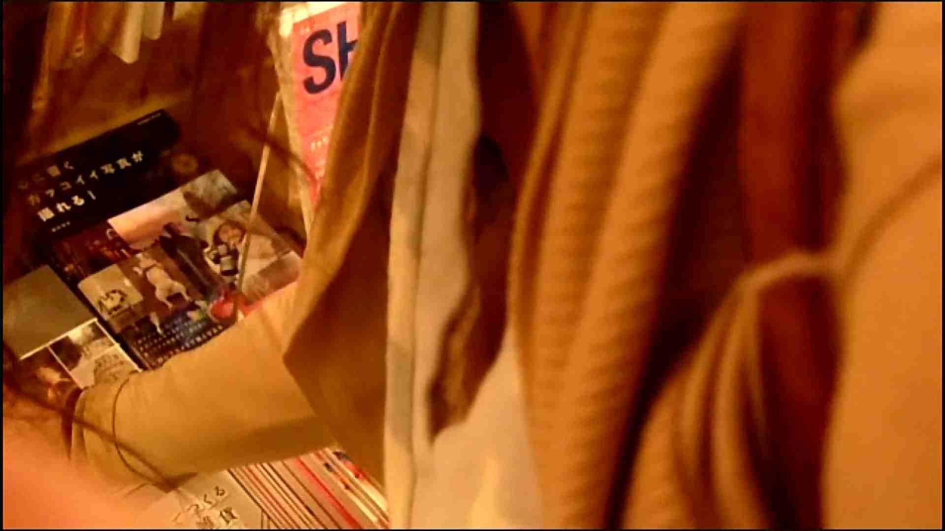 NO.3 某イオNN店内のエレベーター前でケータイに夢中な女の子 チラ 性交動画流出 46画像 5