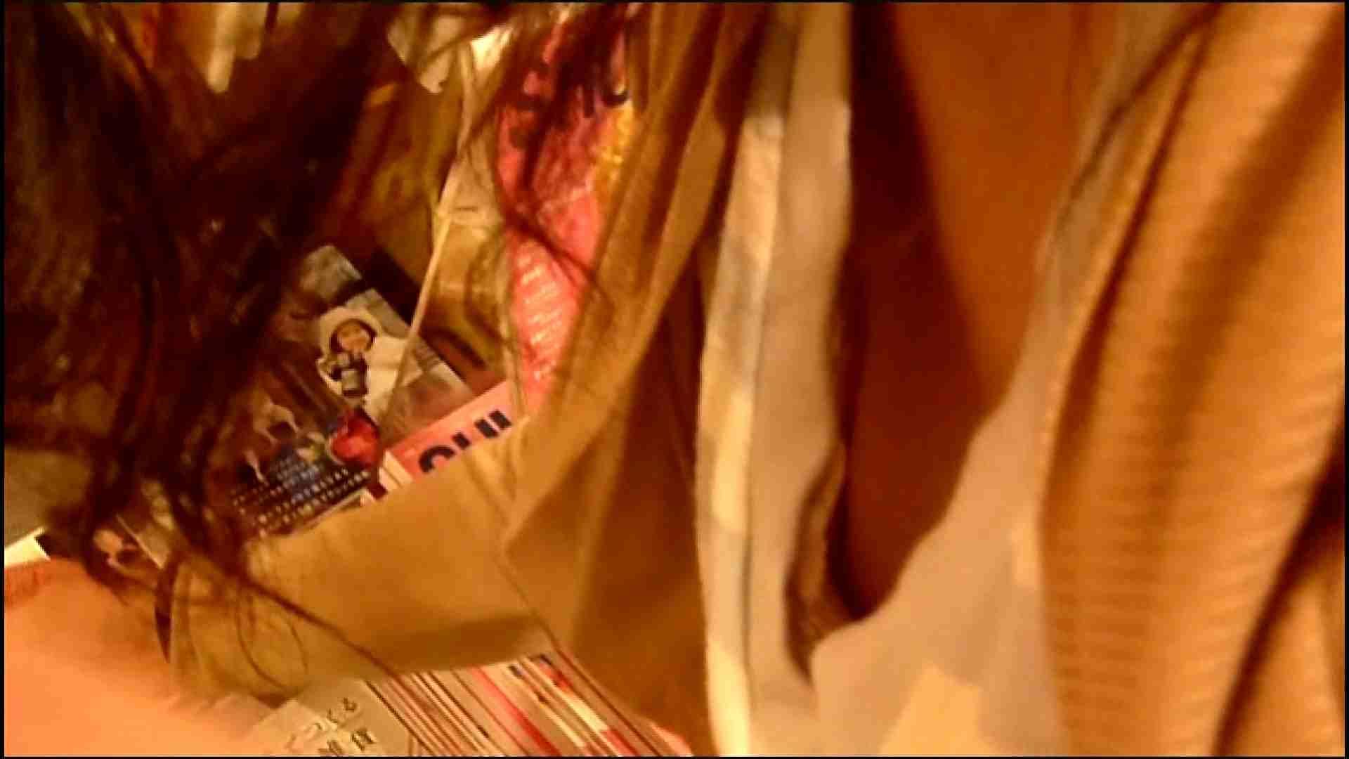 NO.3 某イオNN店内のエレベーター前でケータイに夢中な女の子 お姉さんの胸チラ | ギャルズ  46画像 7