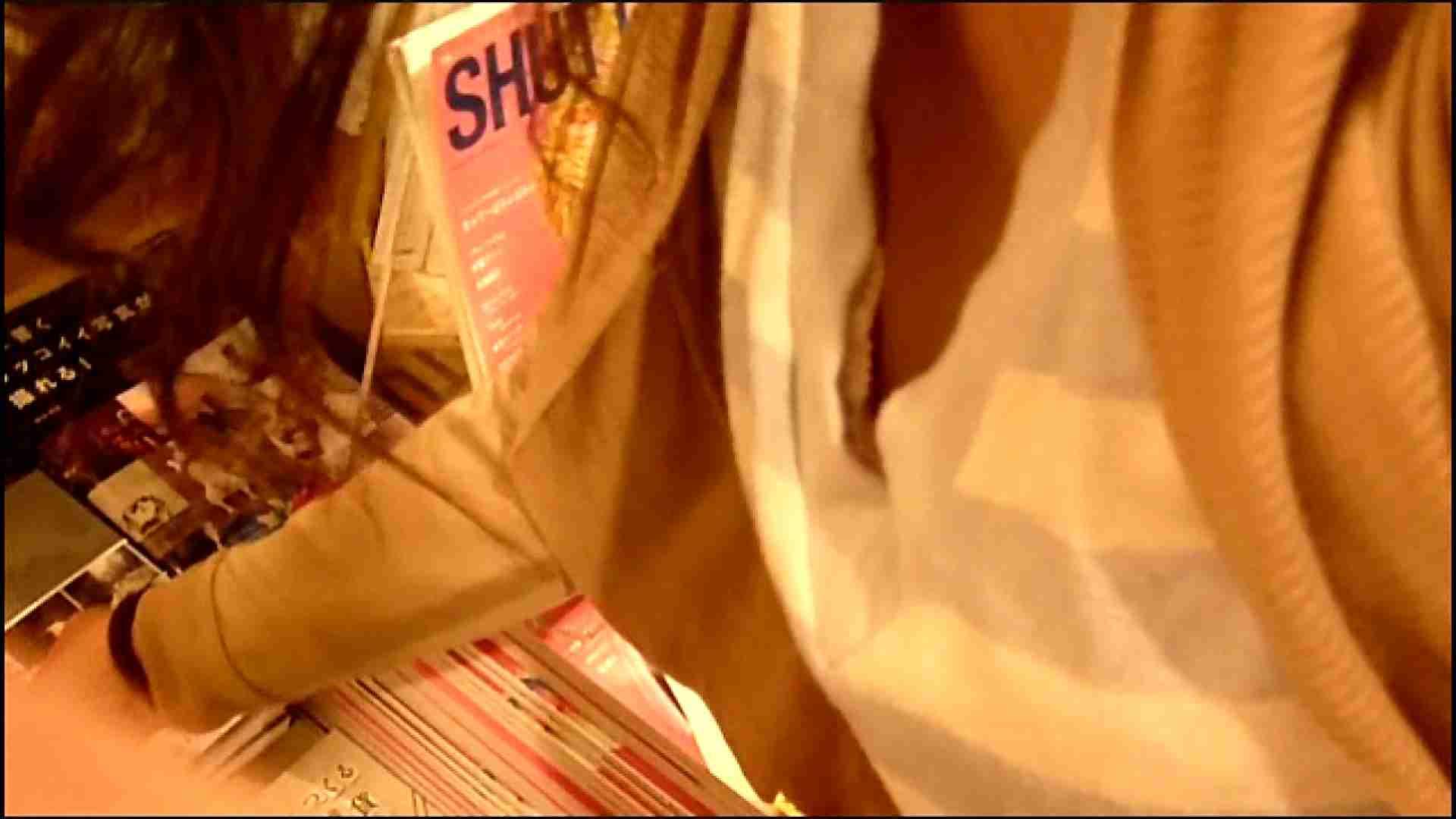 NO.3 某イオNN店内のエレベーター前でケータイに夢中な女の子 お姉さんの胸チラ  46画像 42