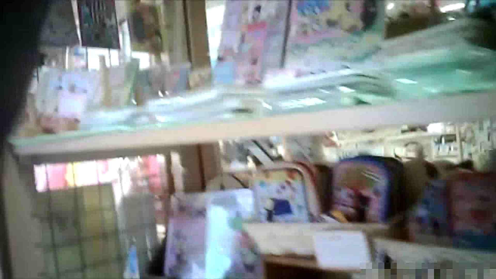 NO.6 雑貨屋で買い物中のガーリーな女の子 チラ おめこ無修正動画無料 23画像 10