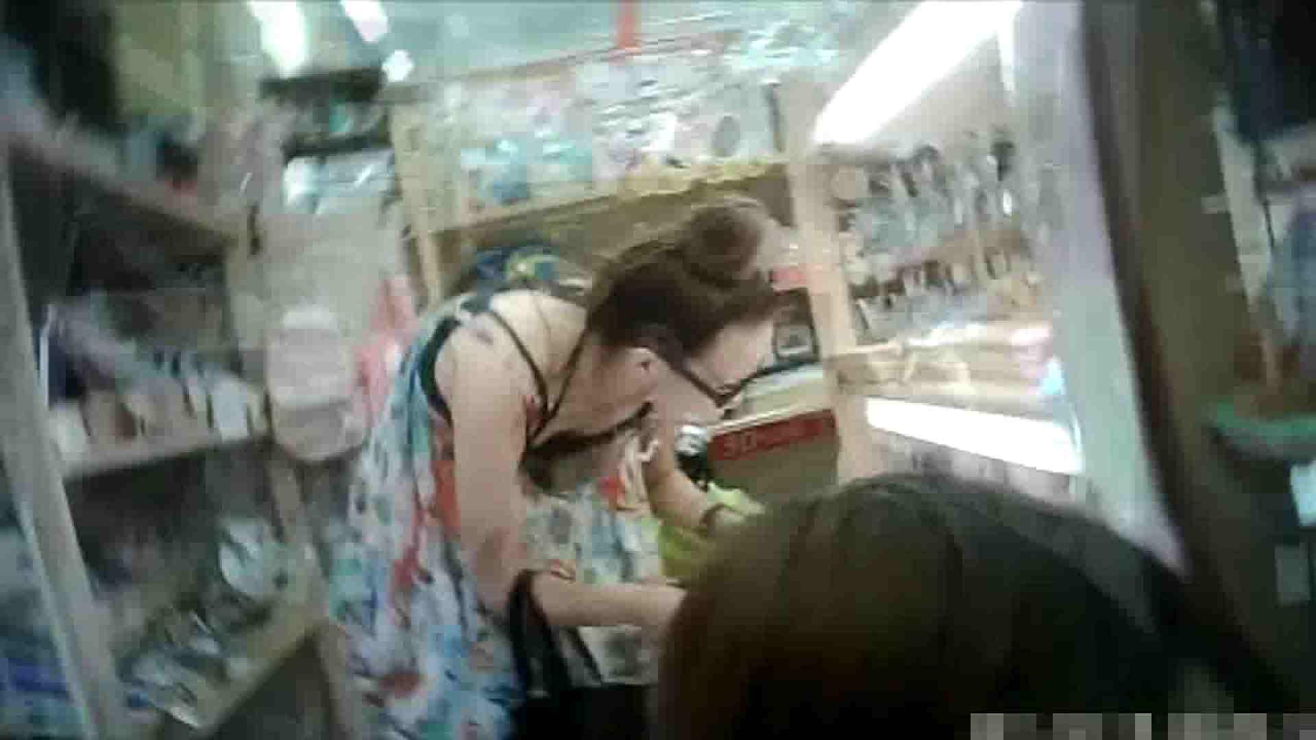 NO.6 雑貨屋で買い物中のガーリーな女の子 美乳 | ギャルズ  23画像 21