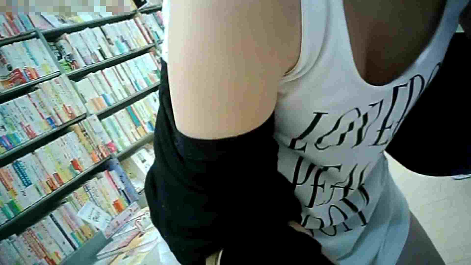 NO.7 セクシー美女とワンポイントタトゥーお女市さん チラ | お姉さんの胸チラ  77画像 61
