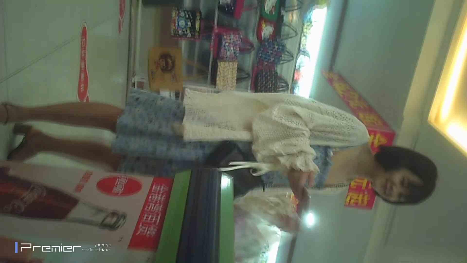 ギャルのパンチラ 美女の痴態に密着!Vol.16 美肌 アダルト動画キャプチャ 60画像 40