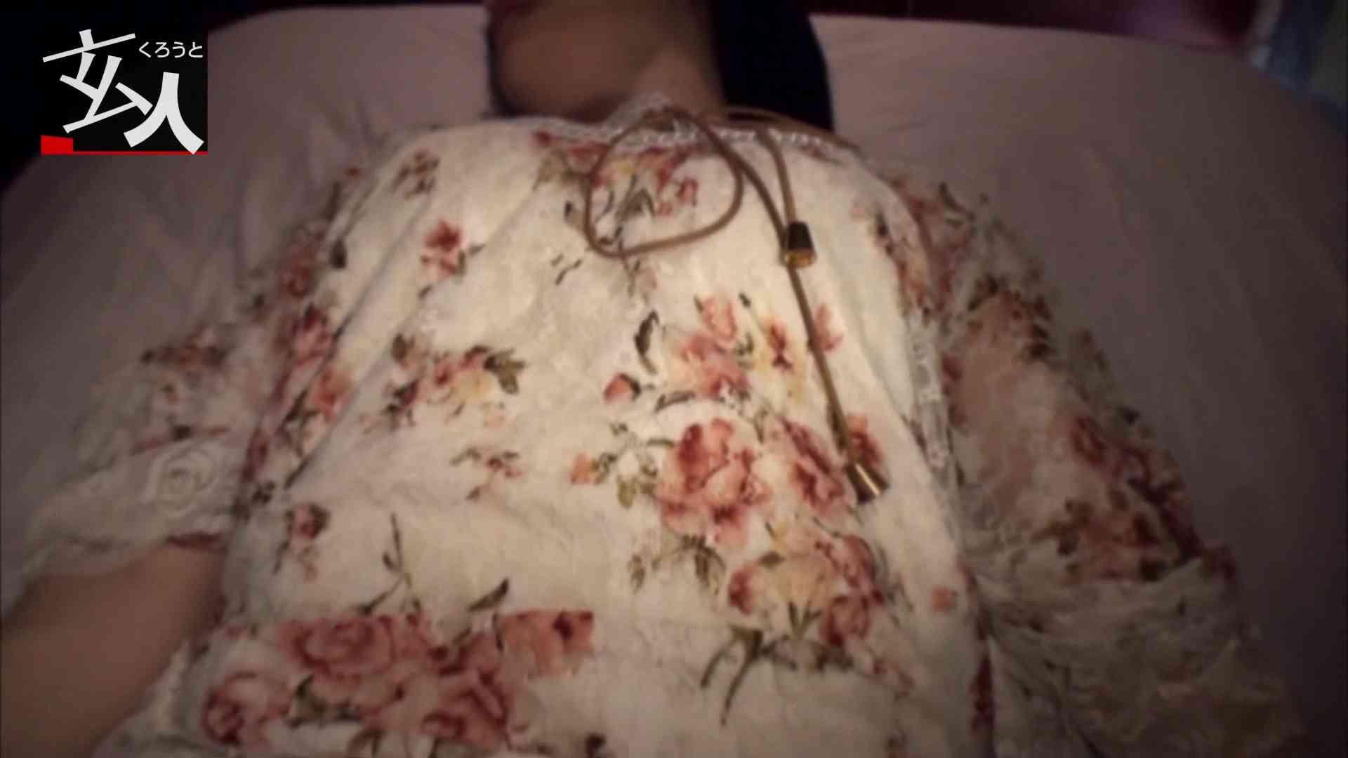 「邪淫無限ループ」変質者拉致~失われた自由~ つるのゆう セックスする女性達 ぱこり動画紹介 89画像 3