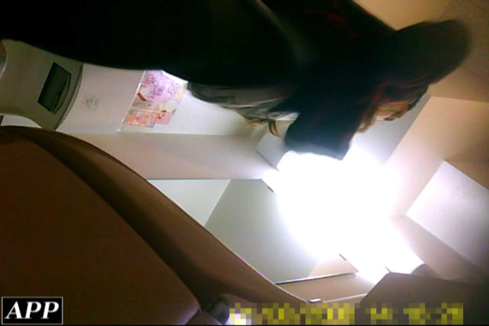 3視点洗面所 vol.04 オマンコ・ぱっくり AV無料動画キャプチャ 89画像 86