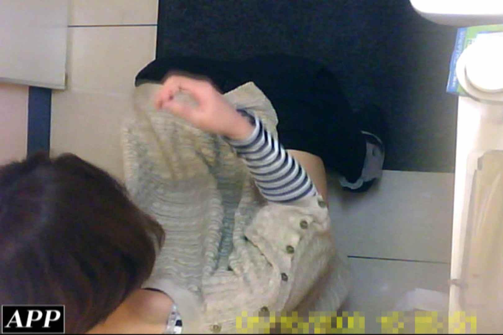 3視点洗面所 vol.23 肛門技 オマンコ動画キャプチャ 75画像 6