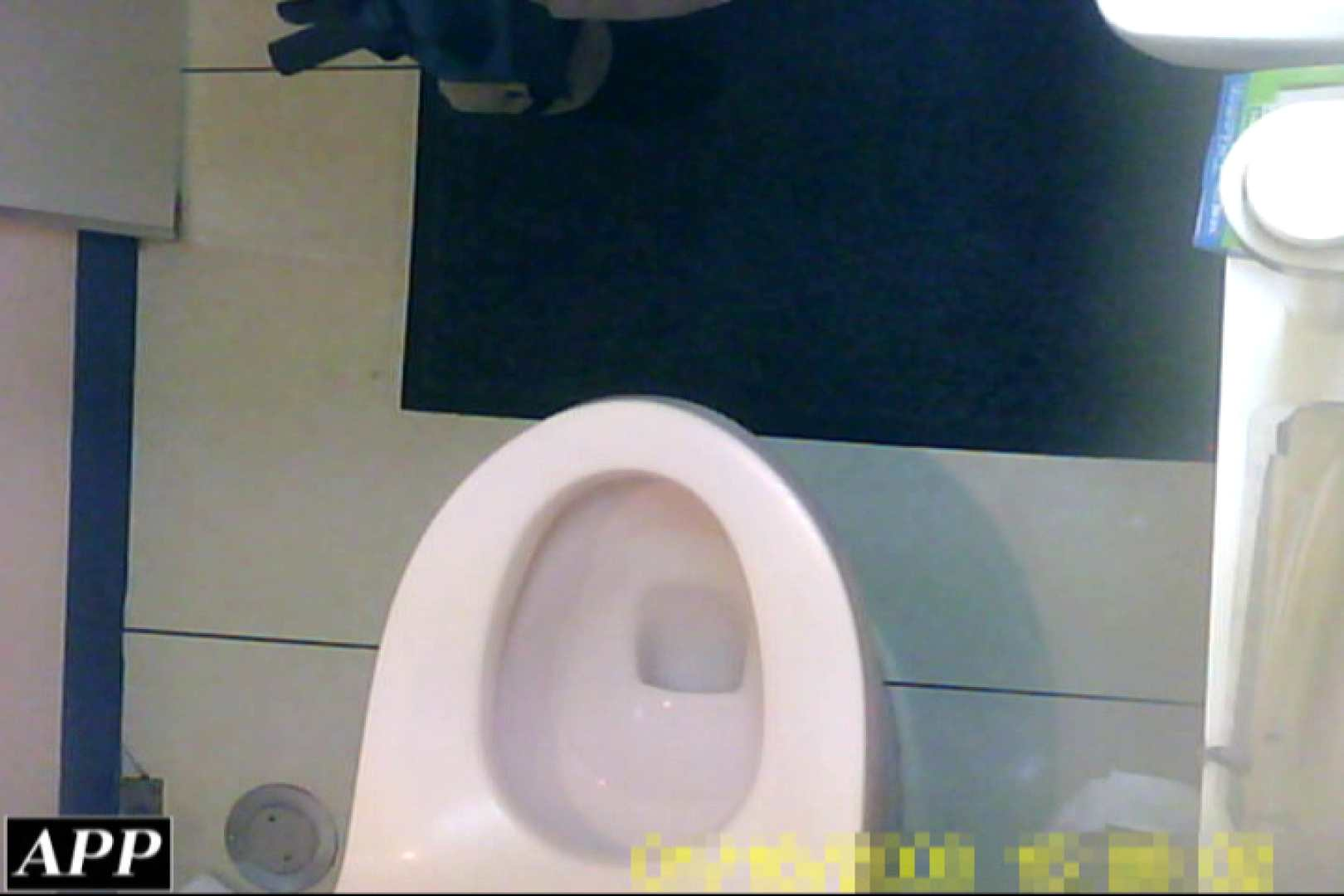 3視点洗面所 vol.23 オマンコ・ぱっくり オメコ動画キャプチャ 75画像 19