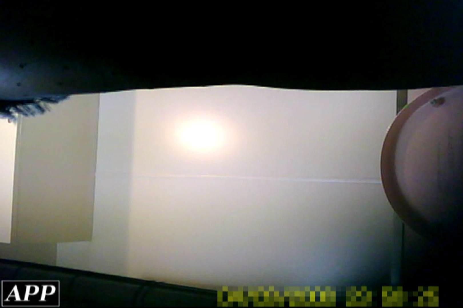3視点洗面所 vol.23 肛門技 オマンコ動画キャプチャ 75画像 27