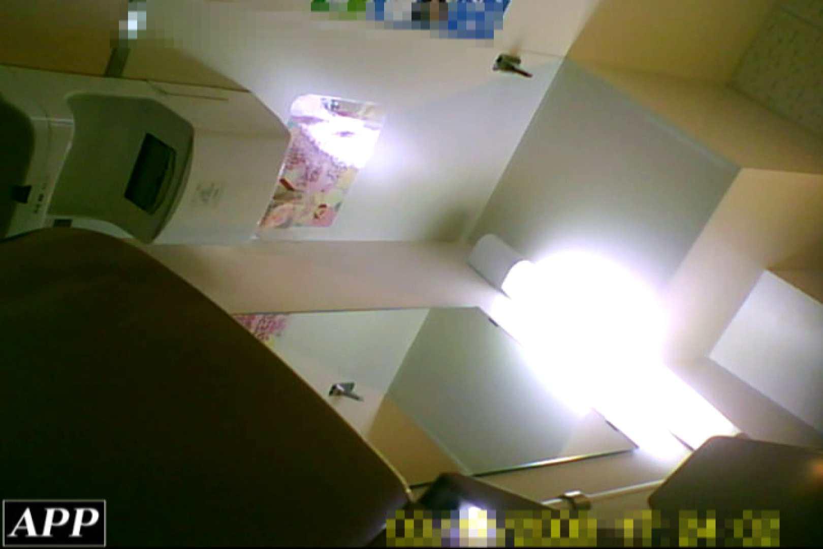 3視点洗面所 vol.30 オマンコ・ぱっくり アダルト動画キャプチャ 21画像 5
