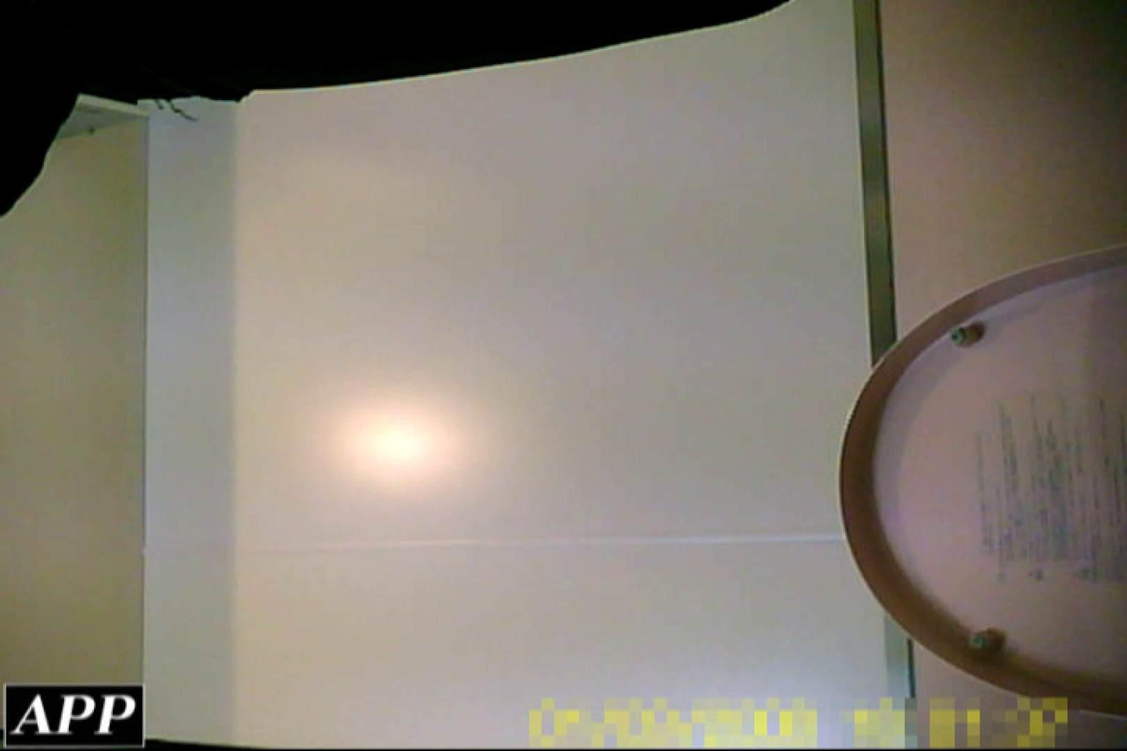 3視点洗面所 vol.35 盗撮・必見 おまんこ動画流出 73画像 4